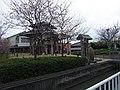 ながおか温泉 - panoramio.jpg