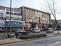 南京大明路 - panoramio (5).jpg