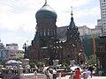 哈尔滨圣·索菲亚教堂.jpg