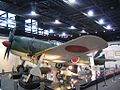 四式戦闘機 一型甲 知覧特攻平和会館.jpg