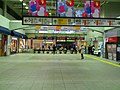 拝島駅2 - panoramio (1).jpg