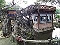 月波水榭 Moon Wave Waterside Pavilion - panoramio (1).jpg
