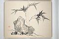 椿山翁畫譜-Chinzan Picture Album (Chinzan-ō gafu) MET 2013 671 16 crd.jpg