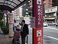 浅草駅バス停.JPG