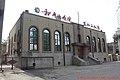 满铁新京图书馆旧址 Library of Hsinking Branch of South Manchurian Railway Co. - panoramio.jpg
