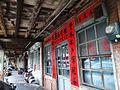 苑裡天下路 Yuanli Tianxia Road - panoramio.jpg