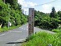 観音山入口 - panoramio.jpg
