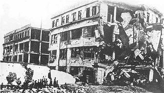 Commercial Press - Commercial Press building after Japanese bombing in 1932
