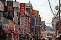 가리봉동(Garibong-dong 加里峰洞) 05.jpg