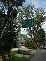 04673jfLamao Duale Townsite Overpass Limay Bataan Expresswayfvf 09.JPG