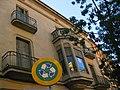 076 Casa Benet Badrinas, passeig del Comte d'Ègara.jpg