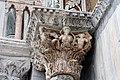 0 Venise, chapiteau sculpté de la basilique Saint-Marc à Venise.JPG