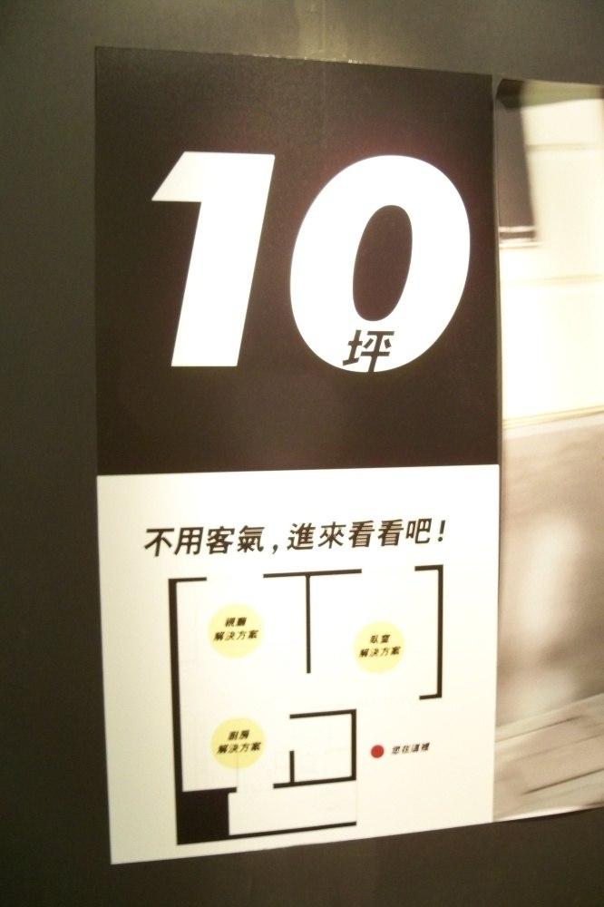 10-Phêng Apartment