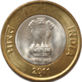10-rupees-2011-obs.png