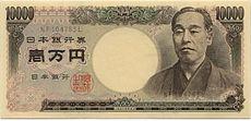 10000 yen note.JPG