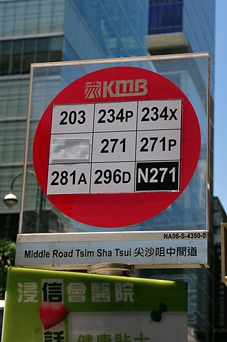 Kowloon Motor Bus - KMB bus stop