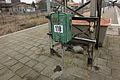 15-03-15-Angermünde-RalfR-DSCF2917-55.jpg