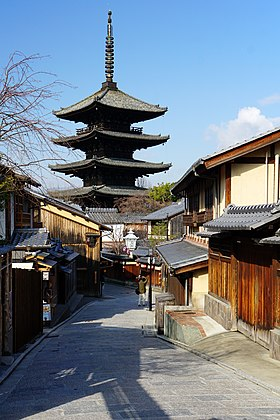 150124 At Yasakakamimachi Kyoto Japan02n.jpg