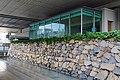 150504 The Kagawa Museum Takamatsu Kagawa pref Japan06s3.jpg