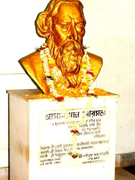 Sri Lanka to release stamp on Tagore
