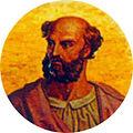 151-Damasus II.jpg