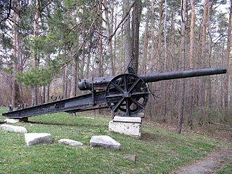 15 cm L/40 Feldkanone i.R. - Image: 15cm FK i R L45 Woodbridge 2