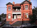 165 George Street Launceston.JPG