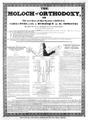 1826 MolochOfOrthodoxy.png
