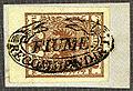 1850 6kr FIUME RECOMMENDIRT.jpg