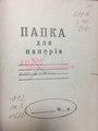 1875 год. Особый список евреям гражданам, купцам и мещанам города Бердичева коим производилась перепись с 7 апреля 1875 года.pdf
