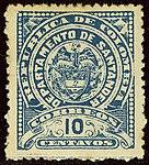 1899 10c Colombia Santander unused Yv18 Mi18.jpg