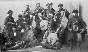 Hnat Khotkevych - The Kobzar enemble at the XIIth Archeological Conference in Kharkiv in 1902.