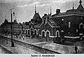 1909. К 25-летию Екатерининской железной дороги 17.jpg