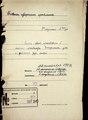 1909 год. Перепись евреев сел Чигиринского уезда с указанием рода занятий.pdf