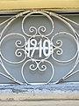 1910 Facade - Larnaca - Cyprus (28437211830).jpg