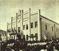 1952-07 1951年新建的伊春工人俱乐部.png