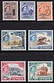 1955 stamps of Cyprus overprinted Cyprus Republic 1960.jpg
