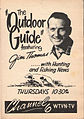 1956 wtvn-tv outdoor.JPG