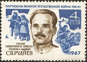 Semyon Rudniev - 1967 Postage stamp honoring Rudniev