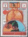 1972 stamp of Ajman Ulrich Wehling.jpg