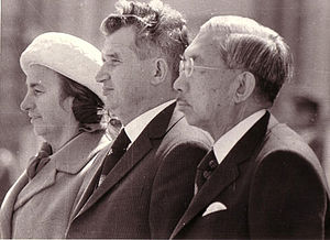 Elena Ceaușescu - Elena and Nicolae Ceaușescu with Emperor Hirohito during a visit in Tokyo in 1975