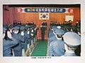 1982년 2월 22일 제3기 소방간부후보생 입교식1.jpg