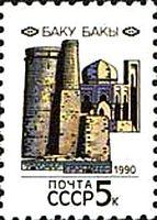 1990 CPA 6172.jpg