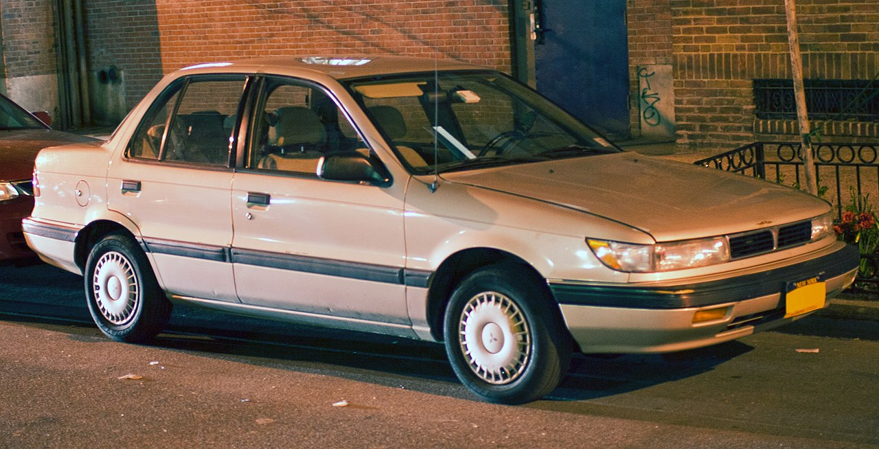 File:1991 Mitsubishi Mirage LS, NYC.jpg - Wikimedia Commons
