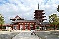 1 Chome-11 Shitennōji, Tennōji-ku, Ōsaka-shi, Ōsaka-fu 543-0051, Japan - panoramio - jetsun (3).jpg