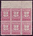 1 farthing Metropolitan Circular Delivery Company stamps.jpg