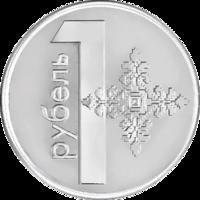 1 ruble Belarus 2009 reverse