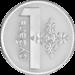 1 rublo Bielorussia 2009 reverse.png