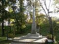 2. Пам'ятник жителям м. Острога, які загинули за незалежність Батьківщини в 1941-1945 роках,.JPG