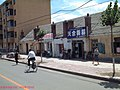 2002年 长春市吉林大路(新京吉林大街) - panoramio (1).jpg
